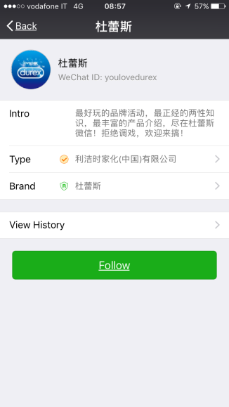 WeChat Image_20180102090301