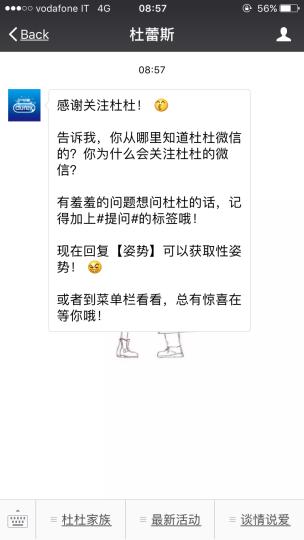 WeChat Image_20180102090310